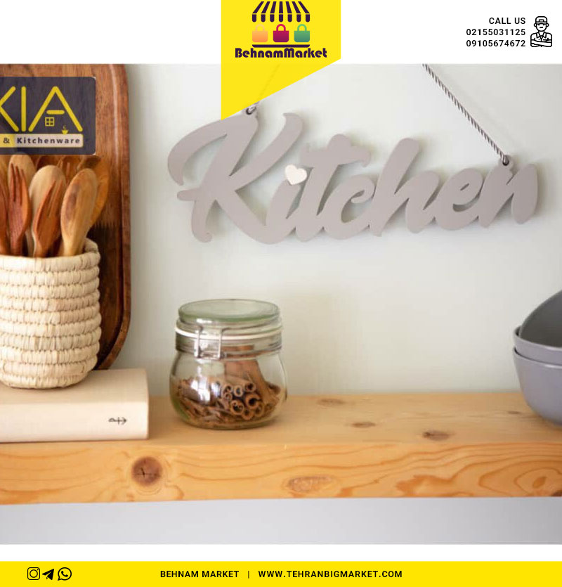 آویز kitchen طرح( قلب )