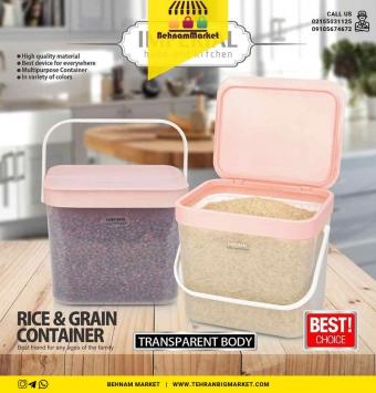 سطل برنج الوان