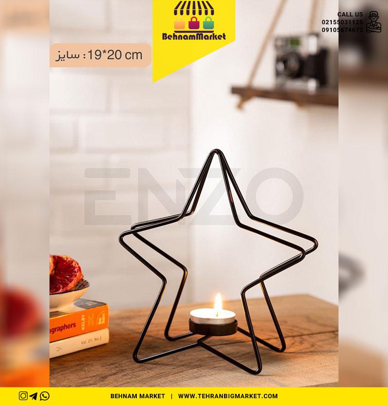 جا شمعی ستاره ۳ بعدی