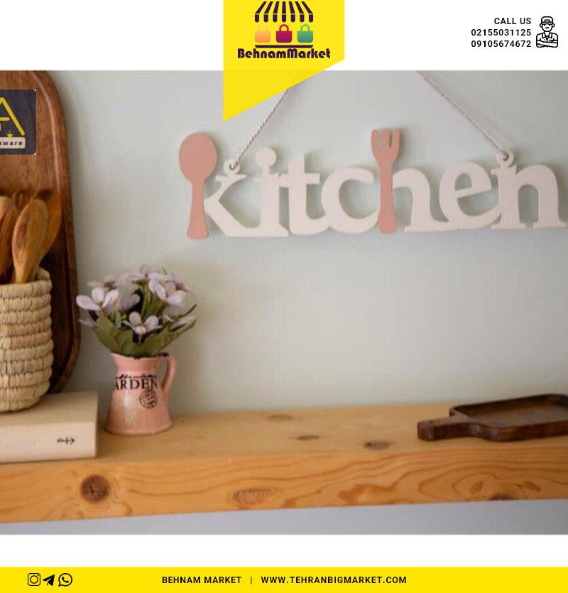 آویز kitchen طرح( قاشق و چنگال )
